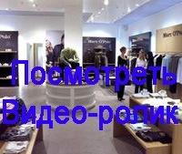 Русский электрик - Электромонтажная компания в Владивостоке
